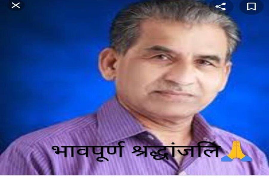 रामनाथ मोते यांचे अल्पशा आजारांने निधन