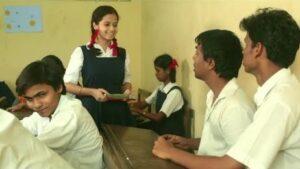 शाळेतला प्रेम. . .