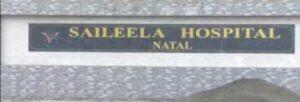 नाटळ येथील साईलिला हॉस्पिटलला डेडीकेटड कोवीड हेल्थ सेंटर म्हणून परवानगी