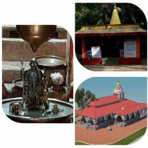श्री एकमुखी दत्त मंदिर….