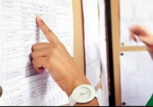 अकरावी प्रवेशांवर मराठा आरक्षण आदेशाचा परिणाम