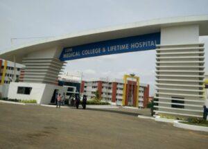 राणेंच्या लाईफ टाईम हॉस्पिटल मध्ये कोरोना रुग्णांवर होणार उपचार…