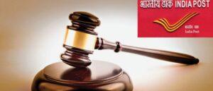 30 सप्टेंबर रोजी सिंधुदुर्गनगरी येथे डाक अदालतीचे आयोजन….