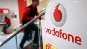 व्होडाफोन ने जिंकला भारत सरकार विरोधात २२ हजार कोटींचा खटला..