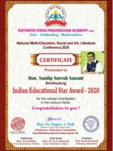 """संदीप सावंत यांना """"राष्ट्रीय गुणगौरव शिक्षण"""" पुरस्कार प्राप्त…"""