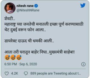 साहेब आत्ता तरी घरातून बाहेर निघा…नितेश राणे यांनी केले ट्विट