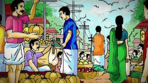 व्यापारी संघटनेच्या निर्णयानुसार ओरोस बाजारपेठ आठवडाभर बंद