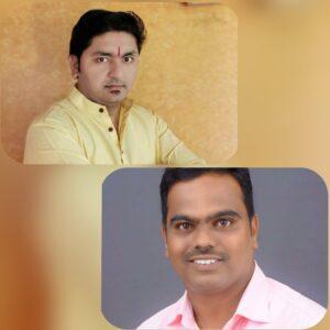 सिंधुदुर्ग जिल्हा युवक काँग्रेस जिल्हाध्यक्ष देवानंद लुबडे पदमुक्त