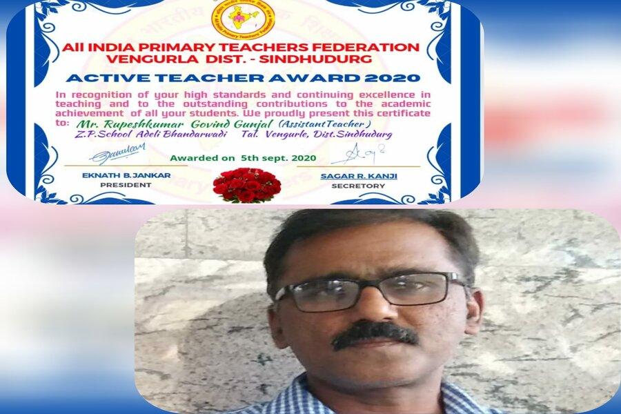 अखिल भारतीय प्राथमिक शिक्षक संघाच्या वतीने वेंगुर्लेतील शिक्षकांचा गौरव