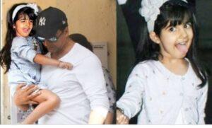 'डॉटर डे' च्या निमित्ताने भावूक झालेल्या अक्षय कुमारचा मुलगी नितारासाठी एक खास संदेश..