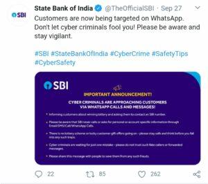 भारतीय स्टेट बँक (SBI) ग्राहकांना सतर्क राहण्याचा इशारा…..