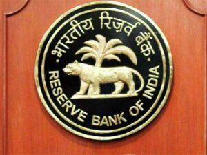 रिझर्व्ह बँकेने (RBI) बँक व्यवहारांमध्ये बदल होणार असल्याचे दिले संकेत….