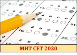 MHT-CET 2020 सामाईक प्रवेश परीक्षा…