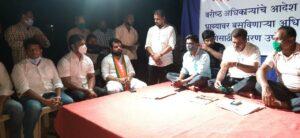 दोडामार्ग येथील आमरण उपोषणला महाराष्ट्र प्रदेशाध्यक्ष भाजपा युवा मोर्चा विक्रांत पाटील यांची भेट…