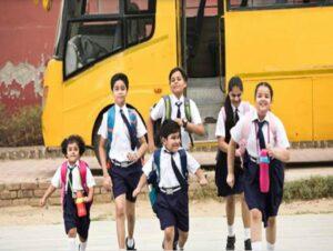 देशातील विविध राज्यांमध्ये १५ ऑक्टोबरपासून शाळा उघडणार