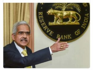 रिझर्व्ह बँकेने २०२०-२१ या आर्थिक वर्षाच्या तिसऱ्या तिमाहीचे पतधोरण जाहीर….