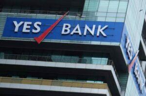 अबब !!! येस बँक २०० कोटीचा घोटाळा…