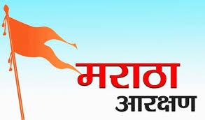 महाराष्ट्र बंद नियोजनासाठी कणकवलीत ५ ऑक्टोबरला बैठक…