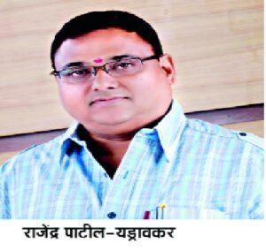 आरोग्य राज्यमंत्री राजेंद्र पाटील – यड्रावकर यांचा सिंधुदुर्ग जिल्हा दौरा