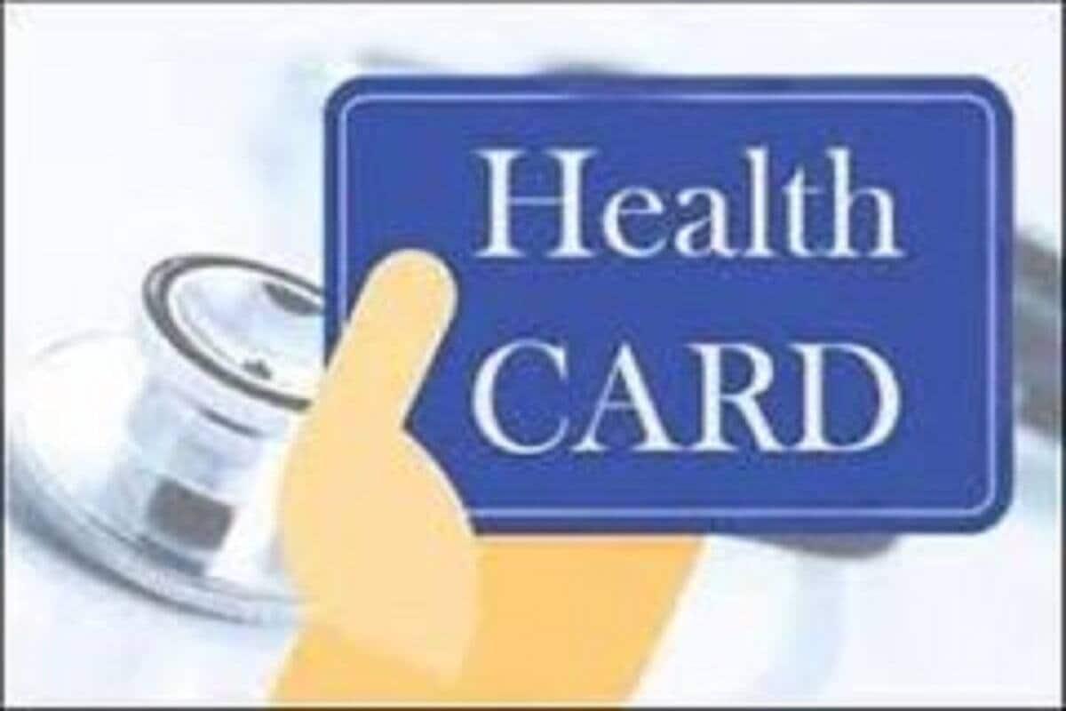 कोरोना लसीकरणासाठी डिजिटल हेल्थ कार्ड महत्वाचे….