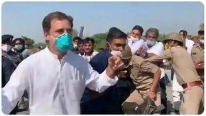 राहुल गांधींना पोलिसांकडून धक्काबुकी……