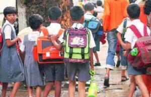 राज्यात दिवाळीनंतर शाळा सुरू होणार….