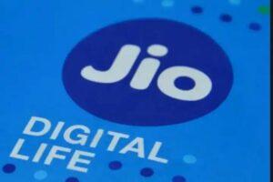 जिओ कडून 5G तंत्रज्ञानाची यशस्वी चाचणी..