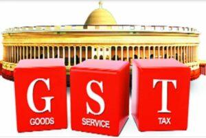 ऑक्टोंबर महिन्यात १ लाख कोटीपेक्षा जास्त जीएसटी जमा : मोदी सरकारला मोठा दिलासा..