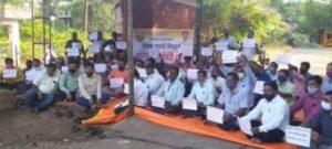 शिक्षकांच्या जिल्हाबंदी संदर्भात शिक्षक भारती सिंधुदुर्गचे धरणे आंदोलन…