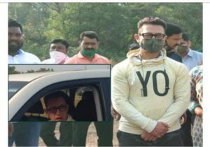बॉलिवूड सूपरस्टार आमिर खान सिंधुदुर्गात साजरा करतोय थर्टी फर्स्ट!!