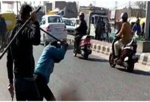 भररस्त्यात हल्ला करुन हत्या; लोकांनी व्हिडीओ शूट केला पण मदतीला नाही आले…