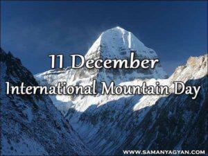 """माउंटेनिअरिंग असोसिएशनतर्फे """"पर्वत पूजन"""" कार्यक्रमाचे आयोजन"""