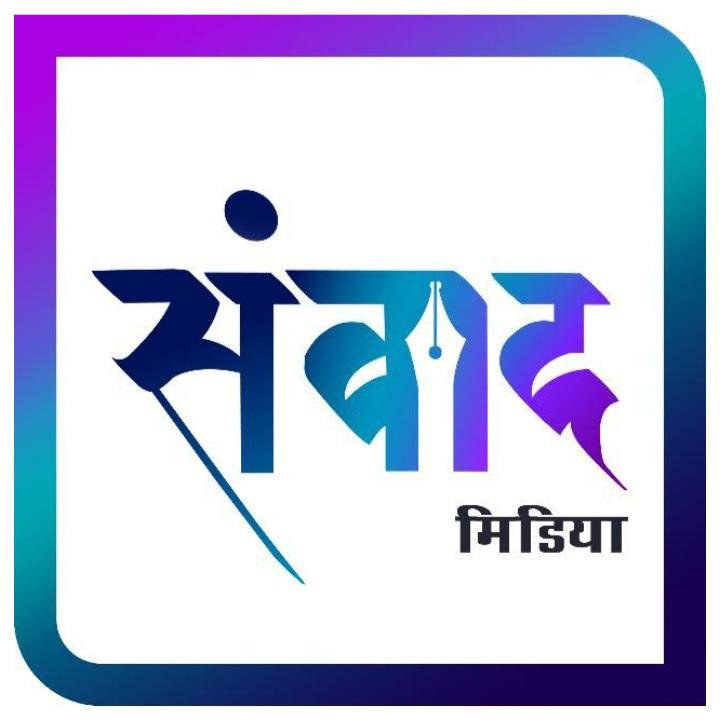 महाराष्ट्र राज्य प्राथमिक शिक्षक भारती शाखा सिंधुदुर्गच्या वतीने आयोजित ज्ञानभारती स्कॉलर ऑफ द क्लास या ऑनलाईन स्पर्धेचा निकाल जाहीर…