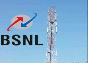महादेवाचे केरवडे ग्रामस्थांचे BSNL टॉवर कार्यान्वित करण्यासाठी २६ जानेवारी रोजी उपोषण