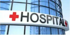 मंत्री आमदार, खासदारांचे खाजगी दवाखान्याचे बील सरकारी तिजोरीतून देणं बंद करा…