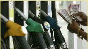 पेट्रोल डिझेलचे दर वाढले..
