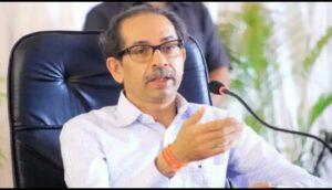 मला अपघातमुक्त महाराष्ट्र हवा आहे – मुख्यमंत्री उद्धव ठाकरे