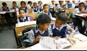 प्रजासत्ताक दिनानंतर शाळांमध्ये किलबिलाट शिक्षकांसह कर्मचाऱ्यांना कोरोना टेस्ट बंधनकारक