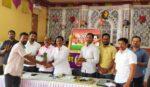 भाजपा युवा मोर्चा सिंधुदुर्ग जिल्हा चिटणीस पदी अवधूत सामंत