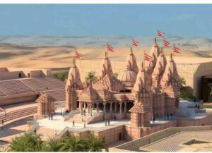 भव्य हिंदू मंदिर आत्ता मुस्लिम राष्ट्रात दिमाखात उभे राहणार!!!!!