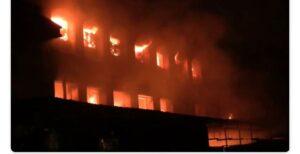 एमआयडीसीमधील कंपनीला भीषण आग