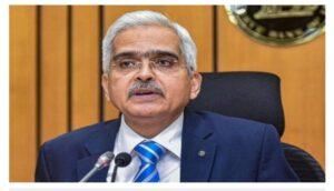 काय असेल कोर्टाचा निर्णय ?; रिझर्व बँकेचे गव्हर्नर आणि स्टेट बँक ऑफ इंडियाचे अधिकारी विरोधात याचिका..