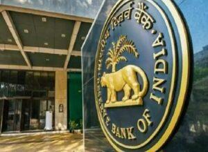 RBI कडून अजून एका सहकारी बँकेचा परवाना रद्द