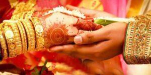 Read more about the article श्री संत गोरा कुंभार समाज उत्कर्ष मंडळ सिंधुदुर्ग आयोजित वधू-वर मेळावा 31 जानेवारी ला
