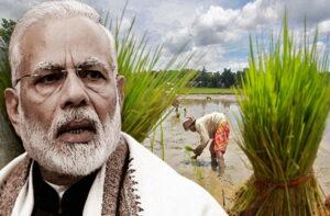 """""""फार्मर्स विथ मोदी!"""" … सिंधुदुर्ग जिल्ह्यात शेतकरी ट्रॅक्टर मोर्चाद्वारे केंद्राच्या कृषी विधेयकाला समर्थन देण्यासाठी सरसावले."""