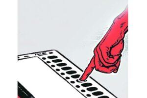 Read more about the article कणकवली तालुक्यात ७८.३१ टक्के मतदान…