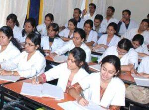 सिंधुदुर्ग मेडिकल कॉलेजसाठी ५२४ पद निर्मितीस मान्यता:११८ कोटींची तरतूद