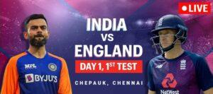 IND vs ENG 1st Test Live Updates | कर्णधार ज्यो रुटचं दीडशतक, इंग्लंडची मोठ्या धावसंख्येकडे वाटचाल
