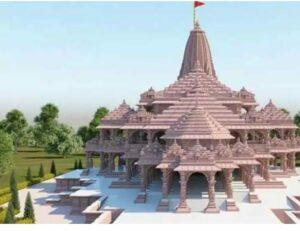*अयोध्येत मंदिरासाठी पंचवीस दिवसात जमा झाले एक कोटी रुपये*