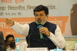 उच्च व तंत्र शिक्षण मंत्रालय @ नांदेड हा उपक्रम यशस्वीपणे संपन्न